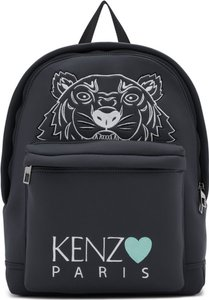 Grey Limited Edition Tiger Backpack