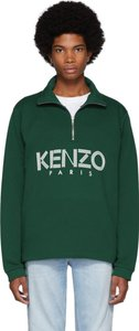 Green Sport Half-Zip Sweatshirt