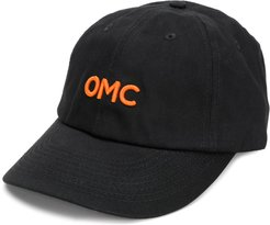 embroidered logo cap - Black