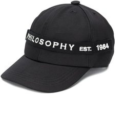 logo embroidered cap - Black