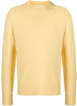 oversized long-sleeved jumper - Yellow