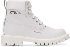 reflective leather ankle bots - White