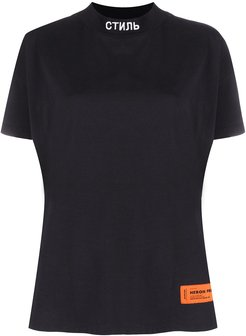 embroidered logo cotton T-shirt - Black