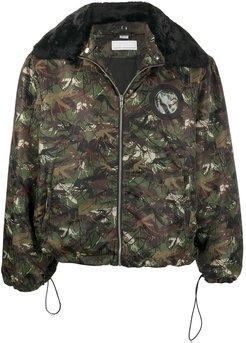 camouflage-print hooded jacket - Green