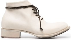 lace-up ankle boots - Neutrals