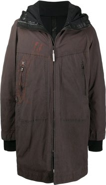 leather patch work jacket - Brown