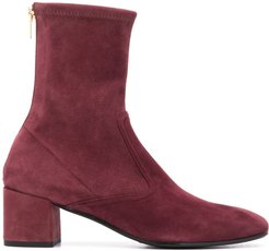 suede ankle boots - PURPLE
