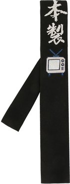 TV embroidery wool tie - Black
