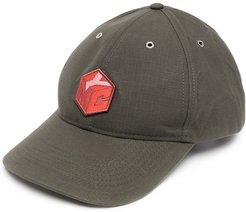cube logo embroidered cap - Green