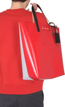 Two-tone Shopping Bag With Logo