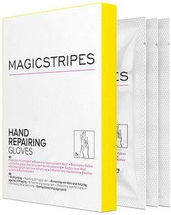 Hand Repairing Gloves Box 3 Pack in Beauty: NA.