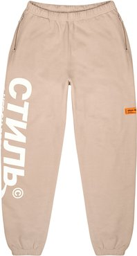 CTNMB taupe cotton sweatpants