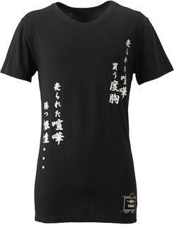 Japanese Cotton Unisex Type A Print T-Shirt In Black
