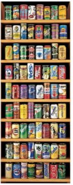 Soft Drink Cans Jigsaw Puzzle - 2000 Piece