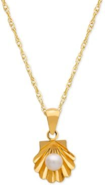 """Little Mermaid Ariel Shell Mother-of-Pearl Bead 15"""" Pendant Necklace in 14k Gold"""