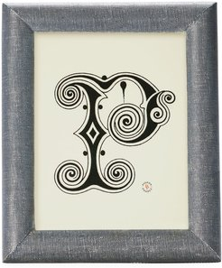 """Cardiff Picture Frame, 8"""" x 10"""""""
