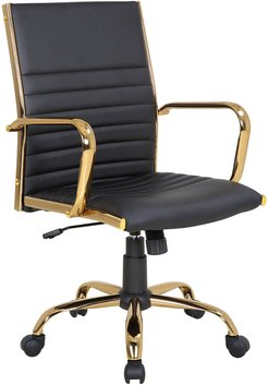 Lumisource Masters Office Chair