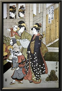 Global Gallery Customs of the Year: New Year's, Two Women by Utagawa Toyokuni Framed Artwork