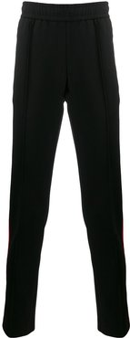 contrast piped track pants - Black