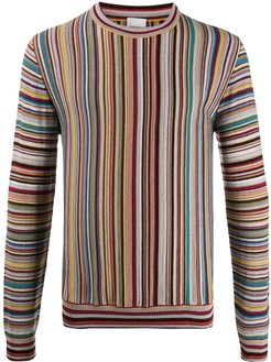 long sleeve striped knit jumper - Yellow