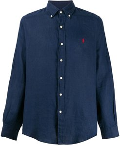 embroidered logo slim-fit shirt - Blue