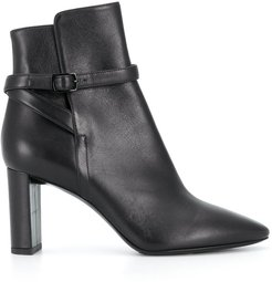 buckled 80mm ankle boots - Black