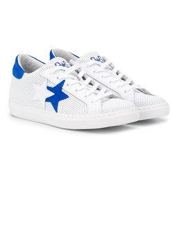 side star sneakers - White