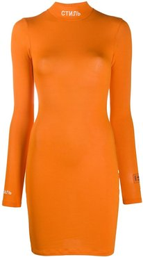 high-neck logo-print dress - ORANGE