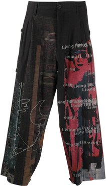 patchwork trousers - Black