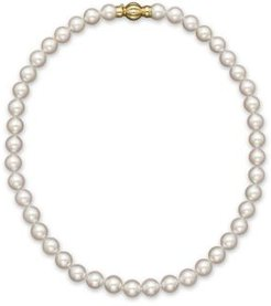 14K Yellow Gold Cultured Akoya Pearl Necklace, 17