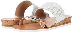 Uplink (White/Nude) Women's Shoes