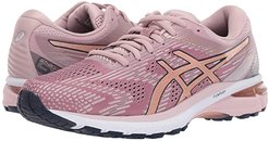 GT-2000 8 (Watershed Rose/Rose Gold) Women's Shoes