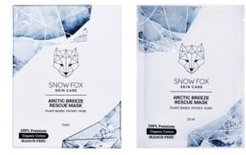 Arctic Breeze Rescue Mask, Pack of 5