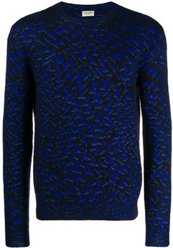 chevron pattern knitted jumper - Blue