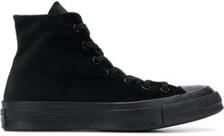 All Star sneakers - Black