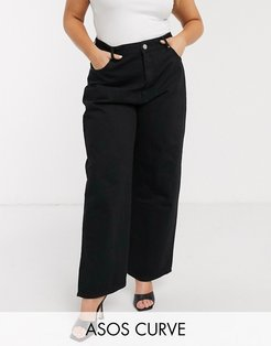 ASOS DESIGN Curve High rise 'relaxed' dad jeans in washed black