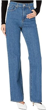 High-Rise Relaxed (Medium Clear Blue) Women's Jeans