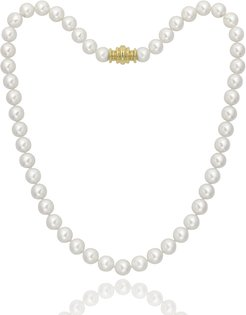 """16"""" Akoya Cultured 8mm Pearl Necklace with Yellow Gold Clasp"""